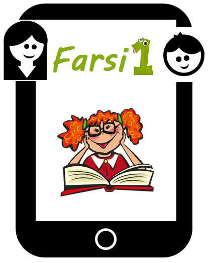 Farsi 1 for kids