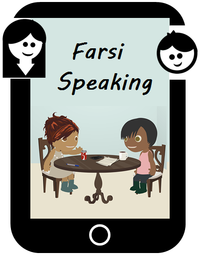 Farsi Speaking Course