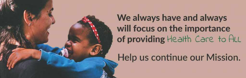 Ask for Donations Rotating Web Banner