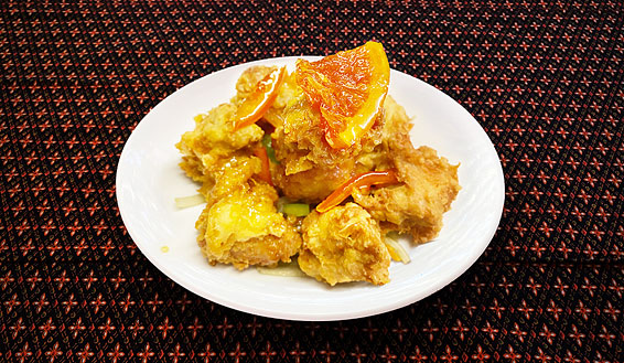 Honey Glazed Orange Chicken