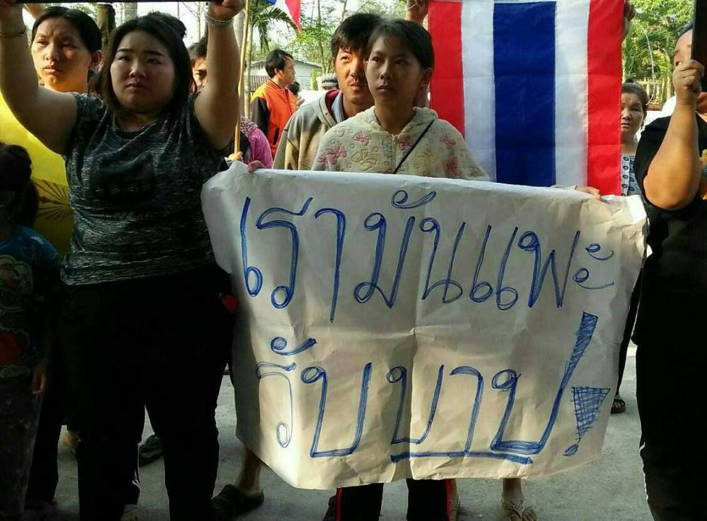 SOURCE: CHIANG RAI TIMES – Hundreds of Villagers in Chiang Rai's Wiang Kaen District Protest Police Detention of Three Hmong Men Detained Over Suspected Drug Smuggling