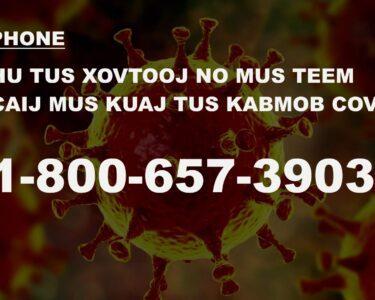 104013280_3221461667917523_3954916249790382308_o