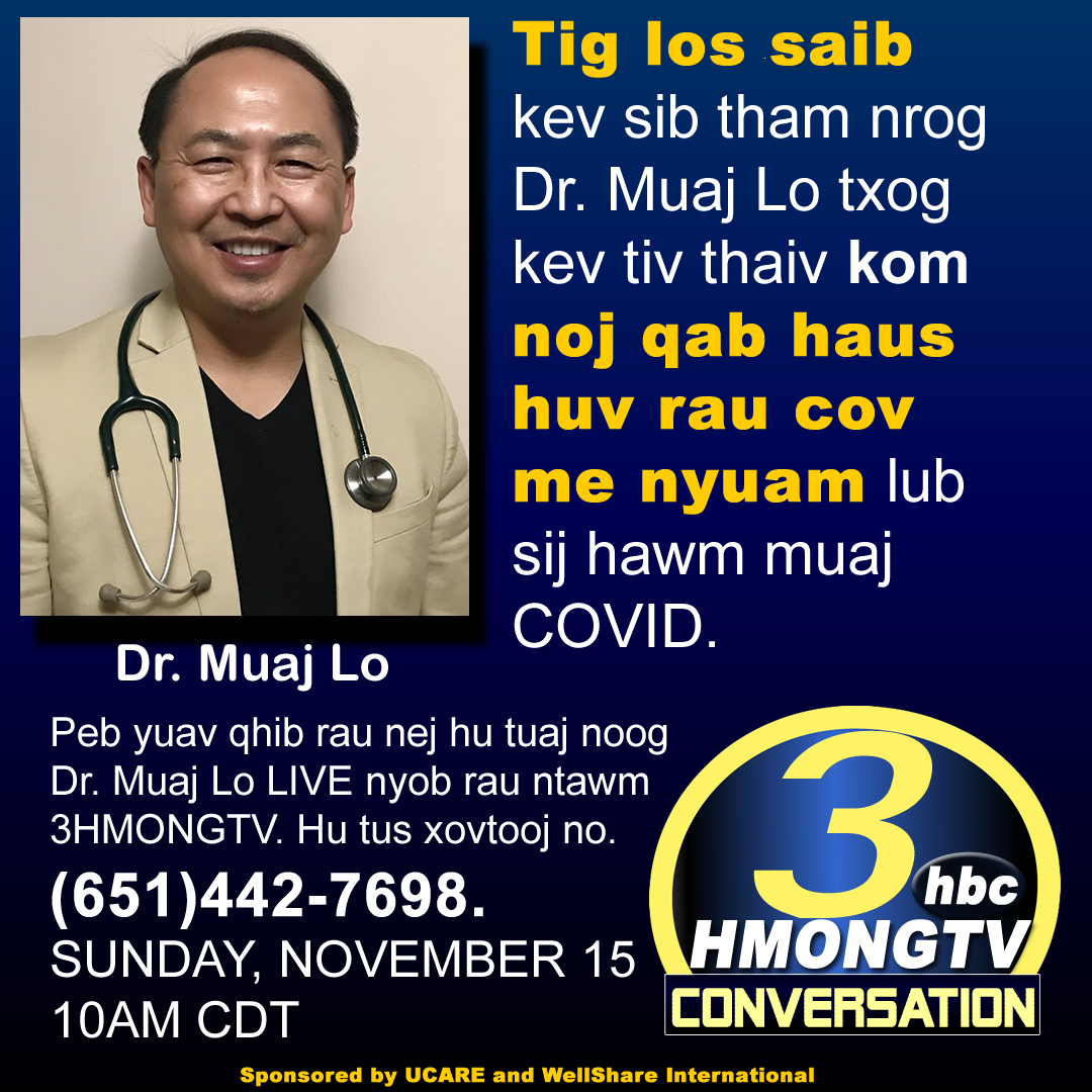 JOIN US FOR A CONVERSATION WITH DR. MUAJ LO