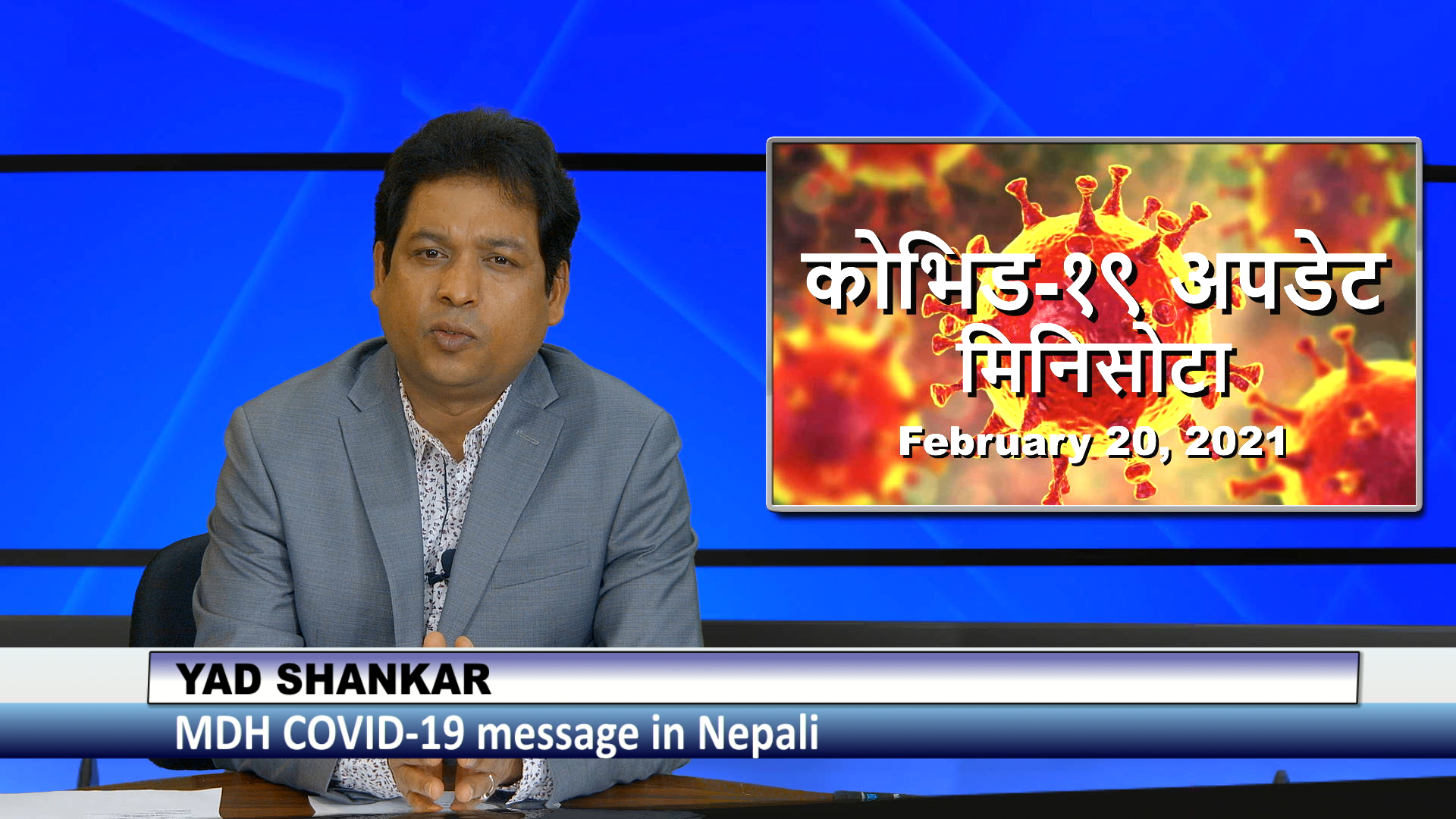 3HMONGTV HELPS BHUTANESE COMMUNITY WITH COVID-19 MESSAGING