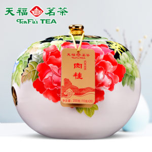 da hong pao most expensive tea