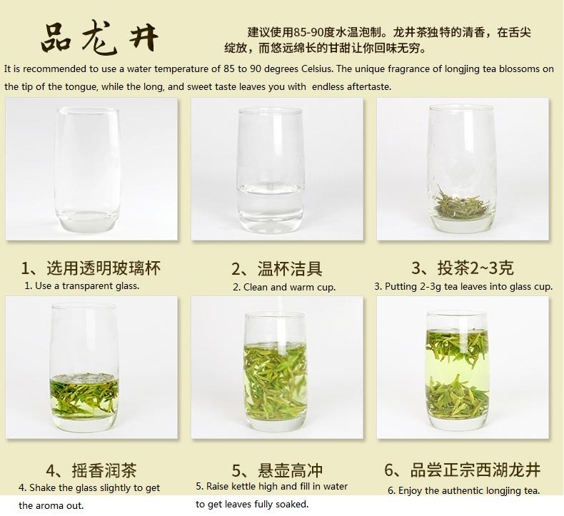 how to brew xihu longjing tea