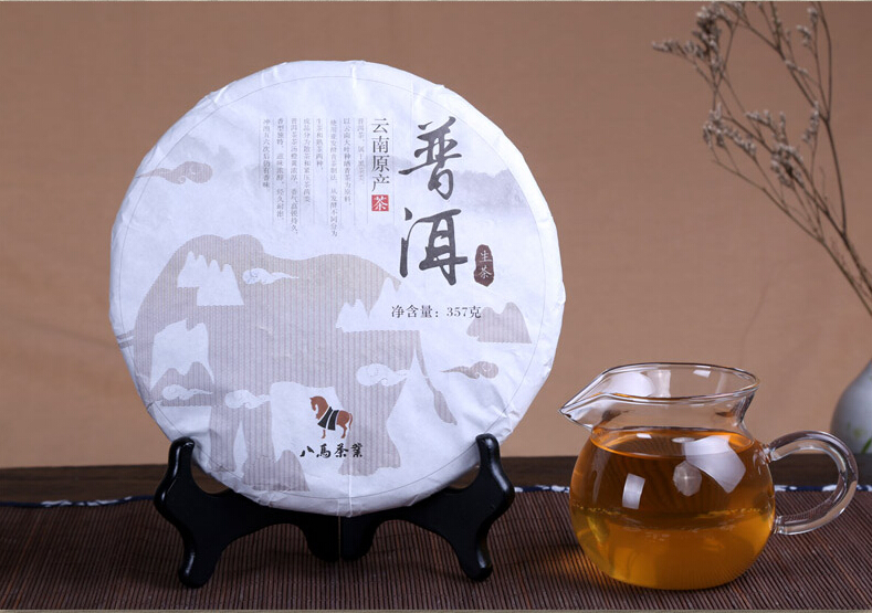pu erh tea weight loss