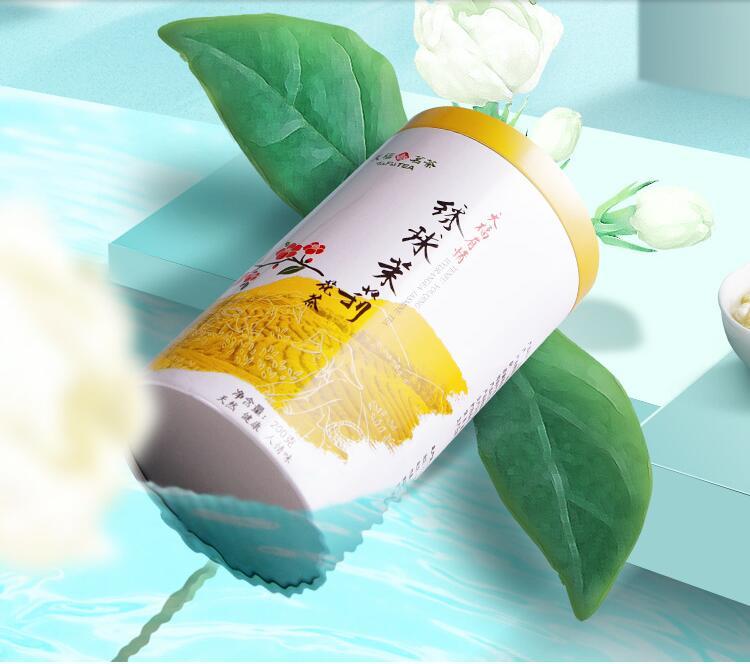 buy chinese green tea online