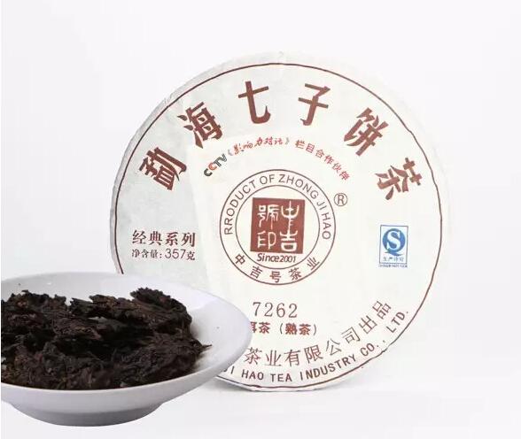 wholesale puerh tuo cha tea cake
