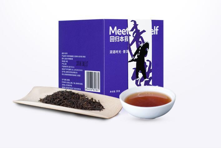ripe pu erh tea