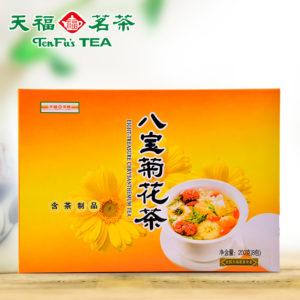 babao tea