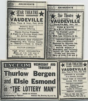 Theatre 7