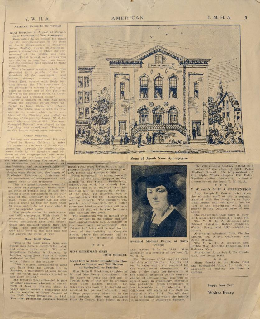 American-paper-3