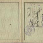 Gruen_Michael - German Passport (6)