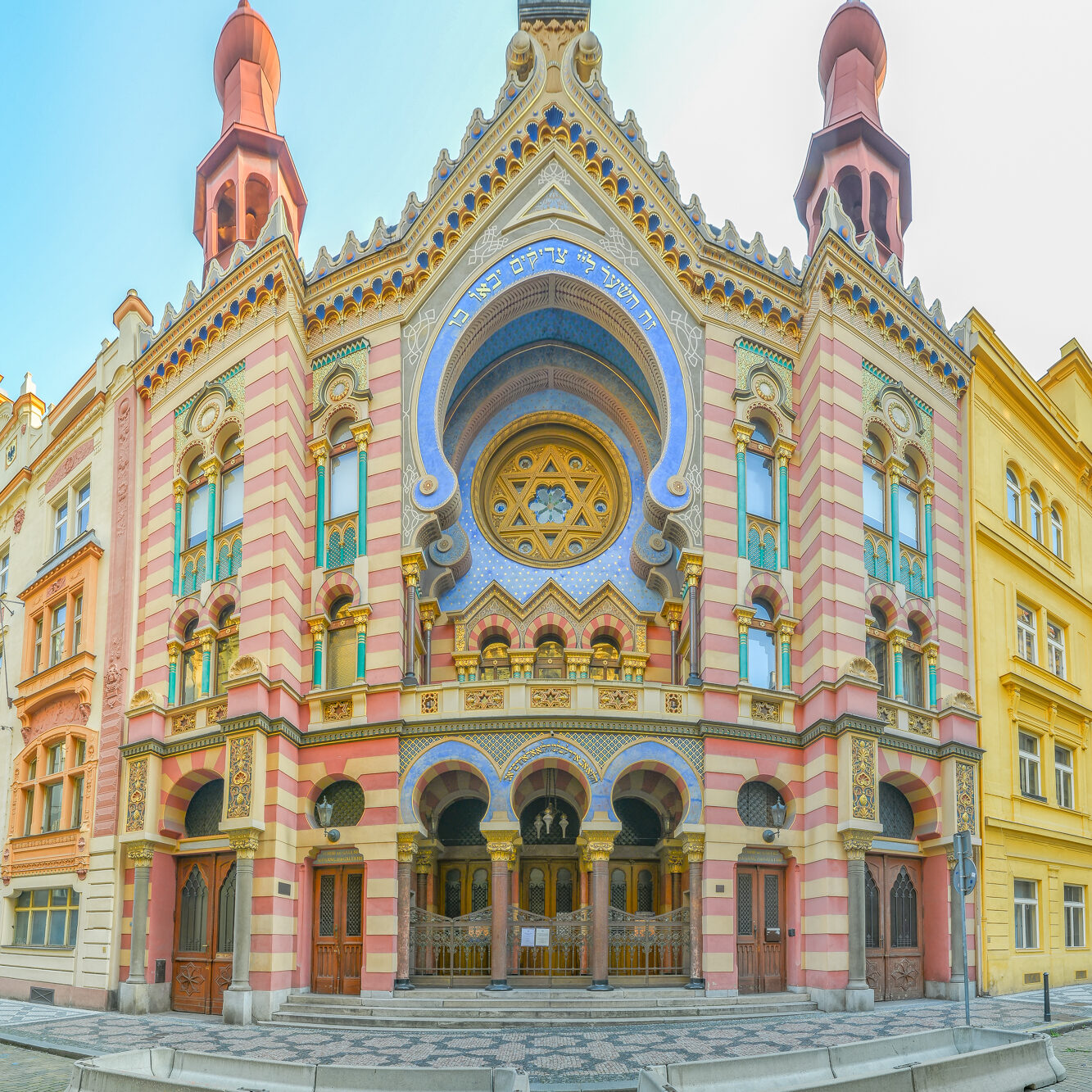 Jerusalem Synagogue, of Prague