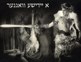 "Gil Sperling on ""A Yiddishe Wagner"""