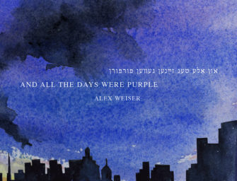 Jewish But Not Judaic: Alex Weiser's New Album
