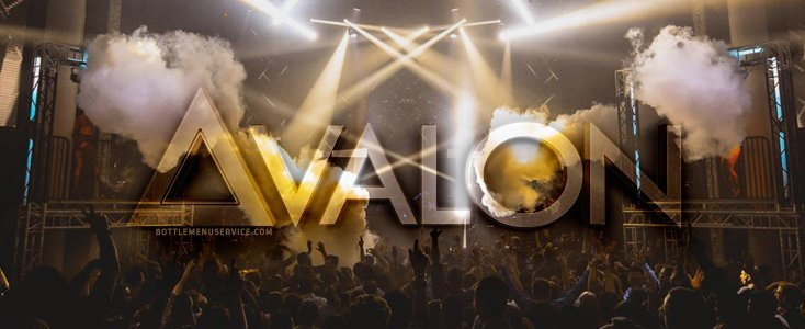 Avalon Hollywood Frequently Asked Questions