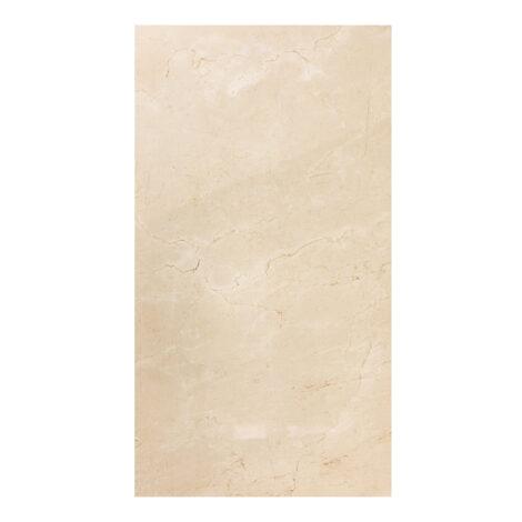 Cromat Palladi Ivory: Polished Granito Tile 60.0×120