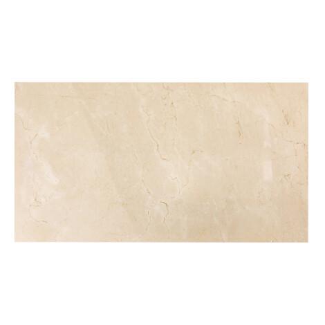 Cromat Palladi Ivory: Polished Granito Tile 60.0x120.0