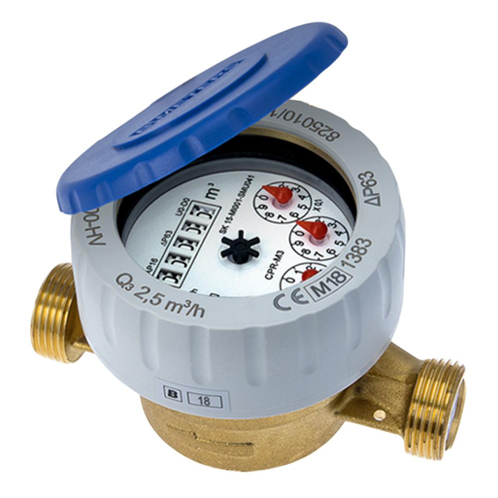 Residential Water Meter: Single Jet: DN20, 3/4in #CPR-M3/B2 1