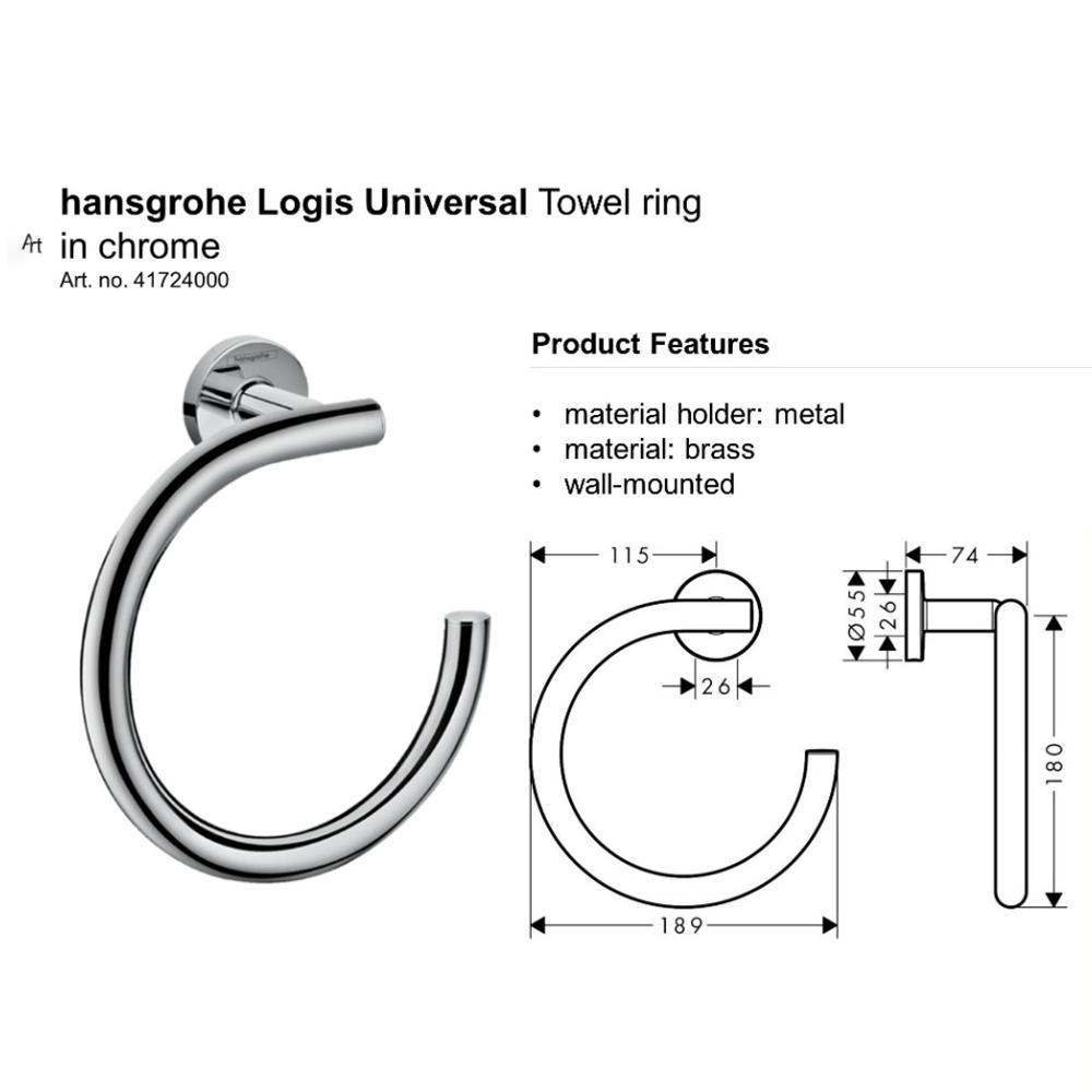 Hansgrohe: Logis Universal: Towel Ring: C.P. #41724000