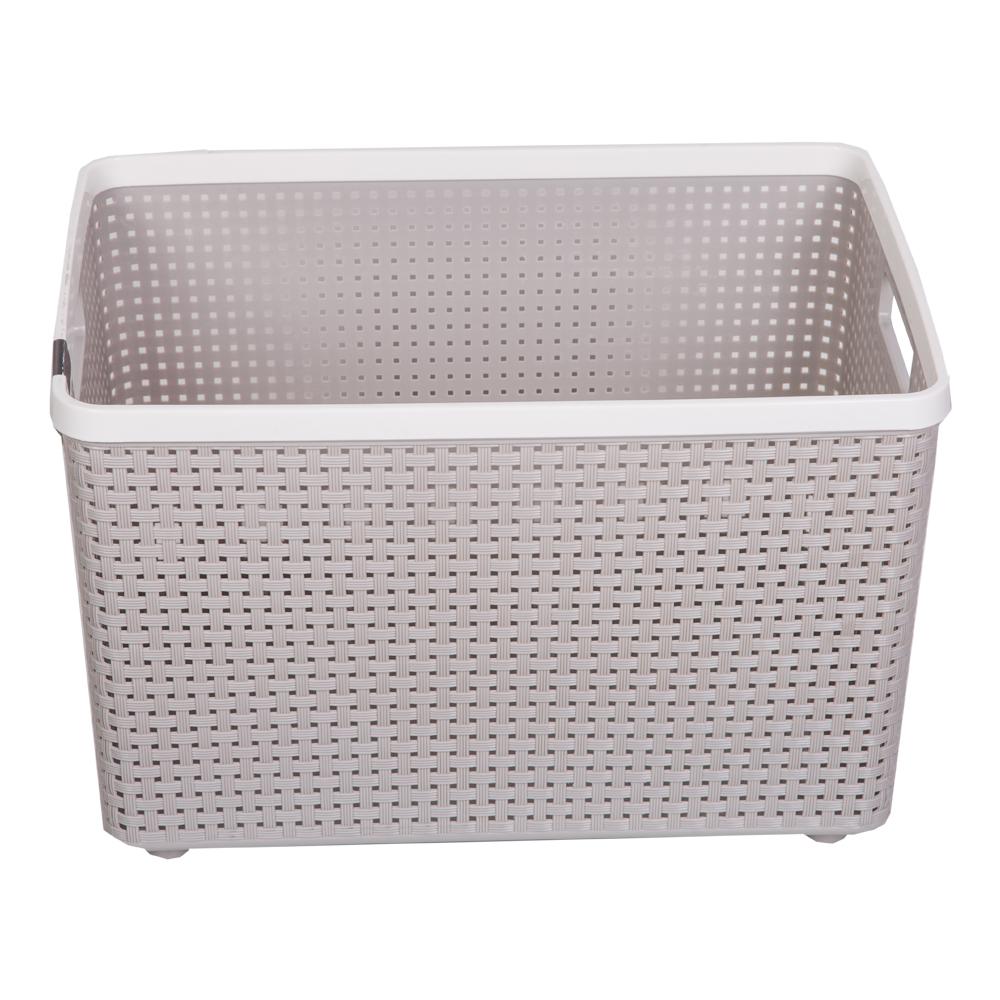 DKW: Sann Storage Basket: Ref