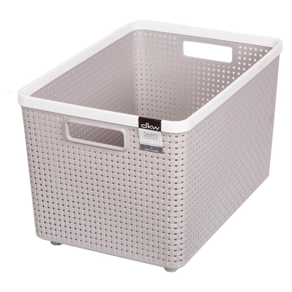 DKW: Sann Storage Basket: Ref. HH-1097