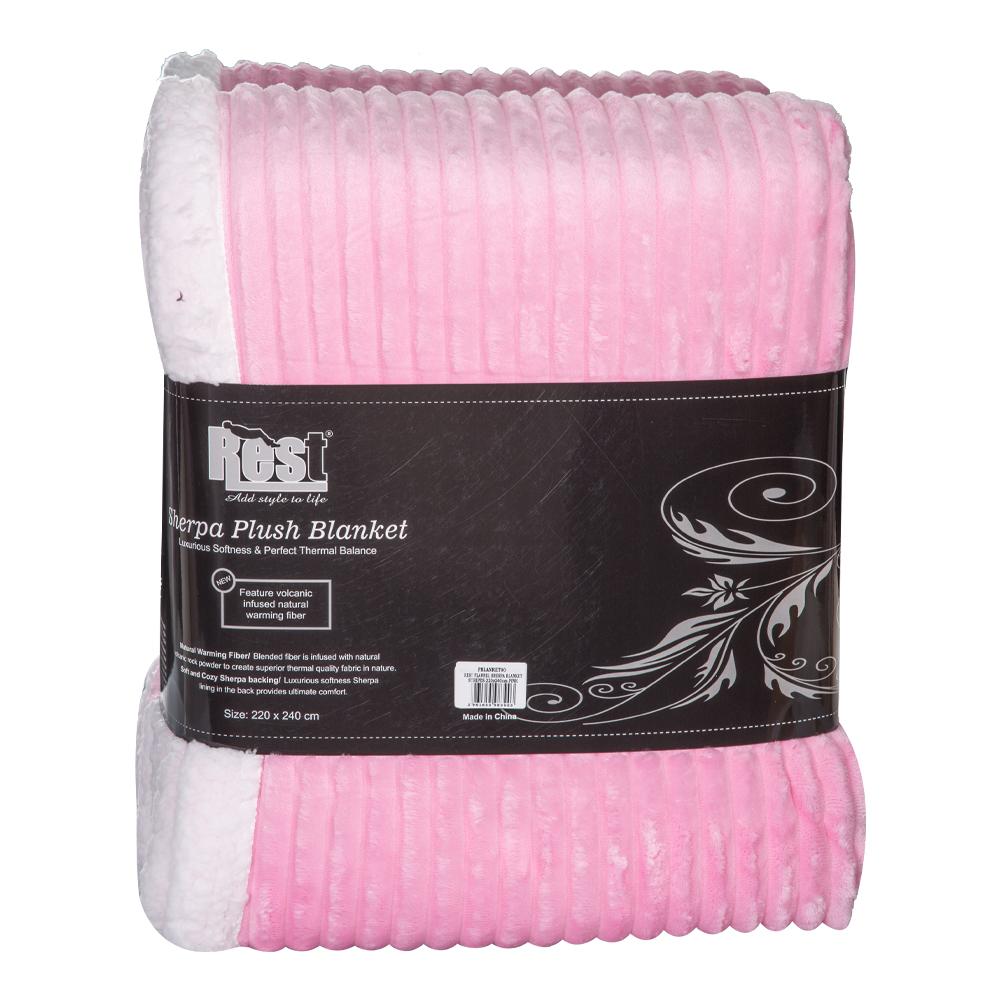 Rest: Sherpa Flannel Double Blanket; 1Pc 220x240cm 1