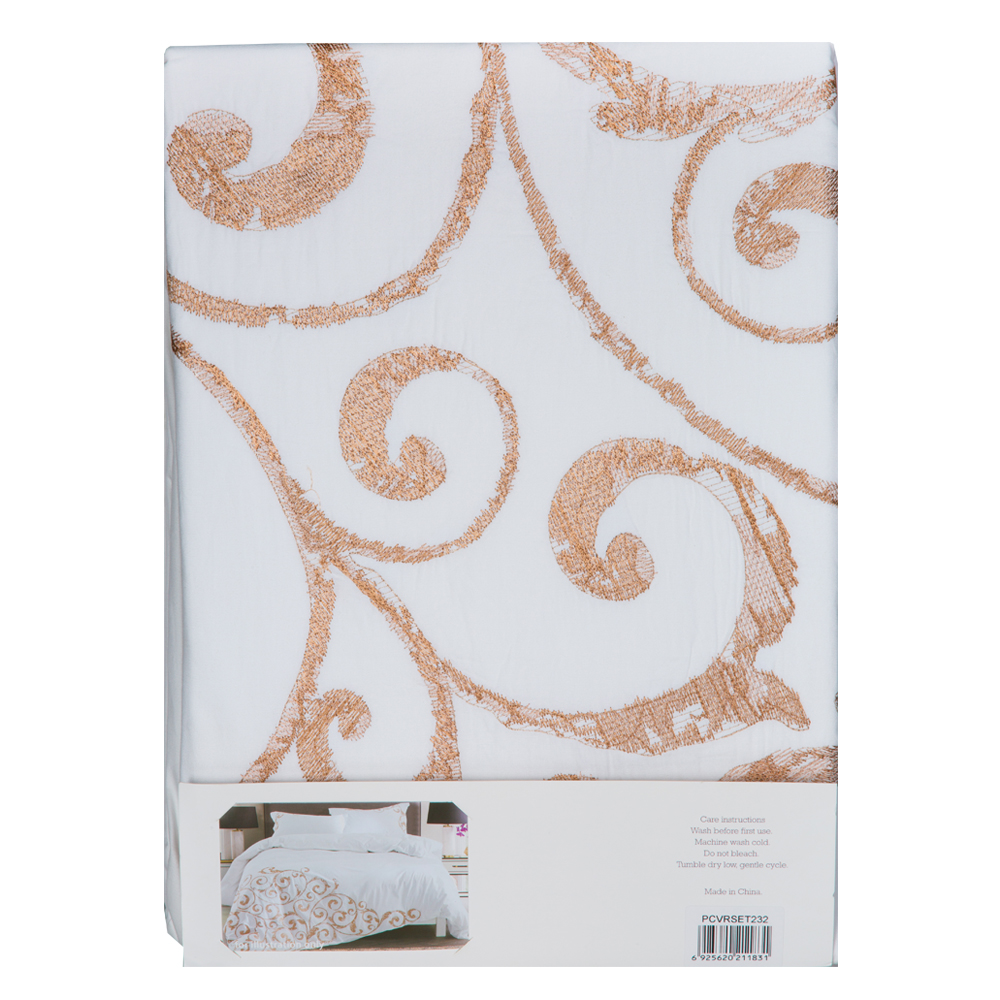 DOMUS: Queen Duvet Cover Set: 3pc ; Duvet Cover, 220x230cm + 2 P/Sham #H203-1