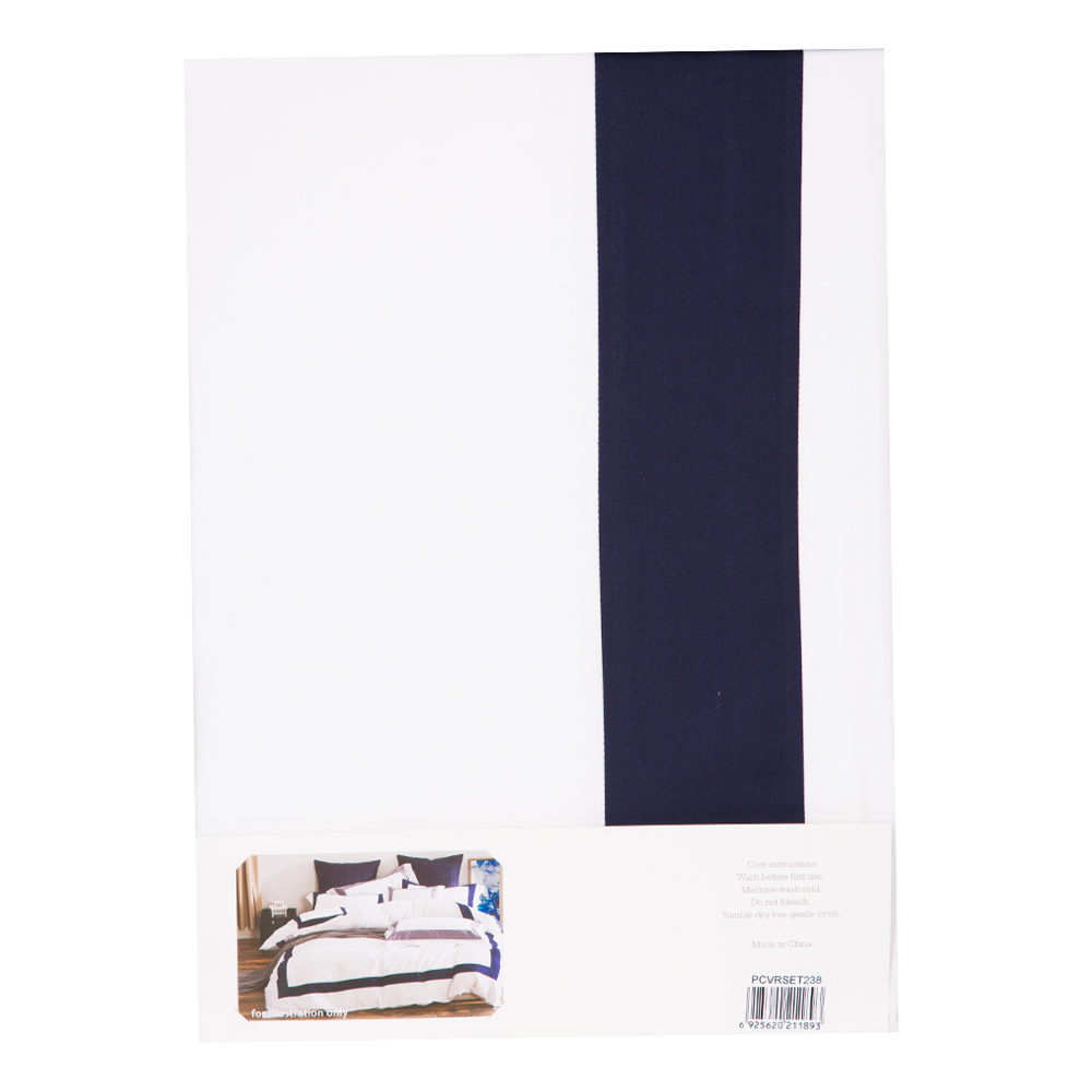DOMUS: Twin Duvet Cover Set: 3pc ; Duvet Cover, 160x220cm + 2 P/Sham #F003