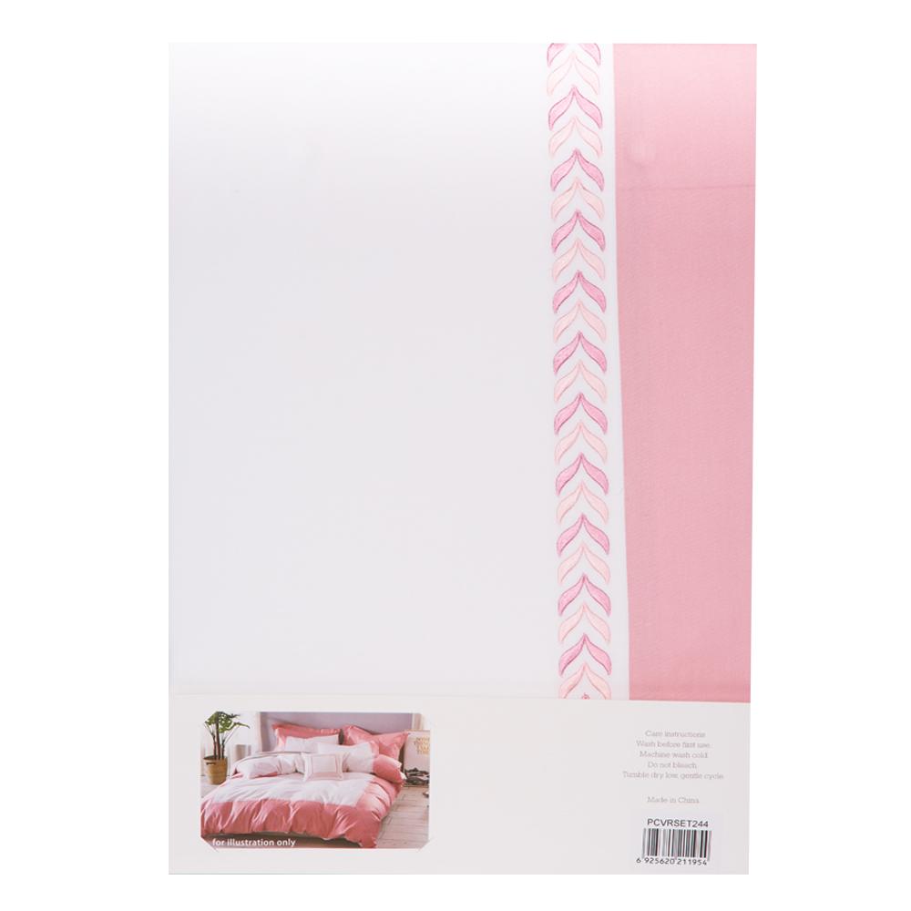 DOMUS: Twin Duvet Cover Set: 3pc ; Duvet Cover, 160x220cm + 2 P/Sham #F005