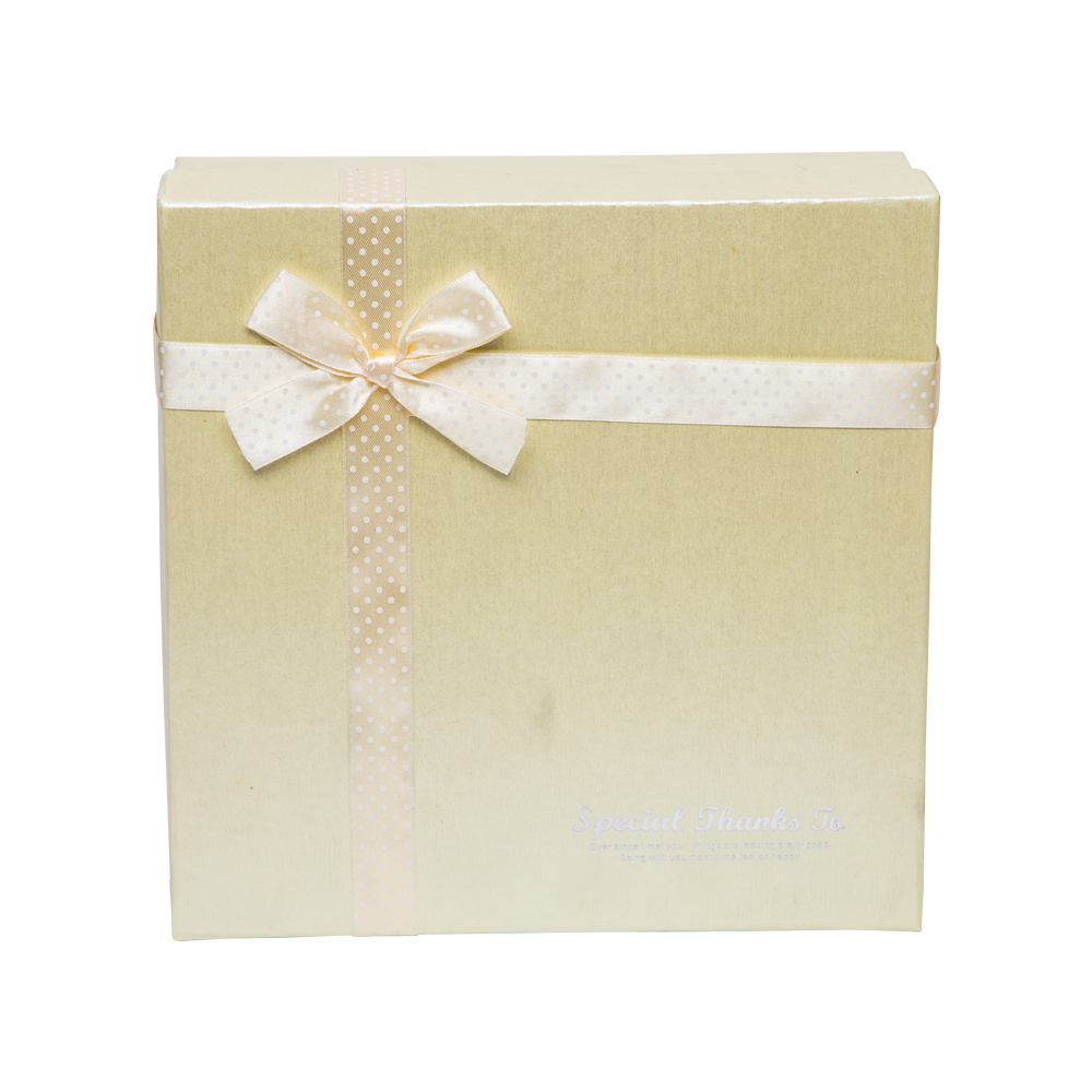 Gift Box With Ribbon Set: 3pc #0813105