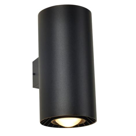 Domus: Wall Lamp: White,  LED 2x20W #L38101/2W40W/WH/95 1