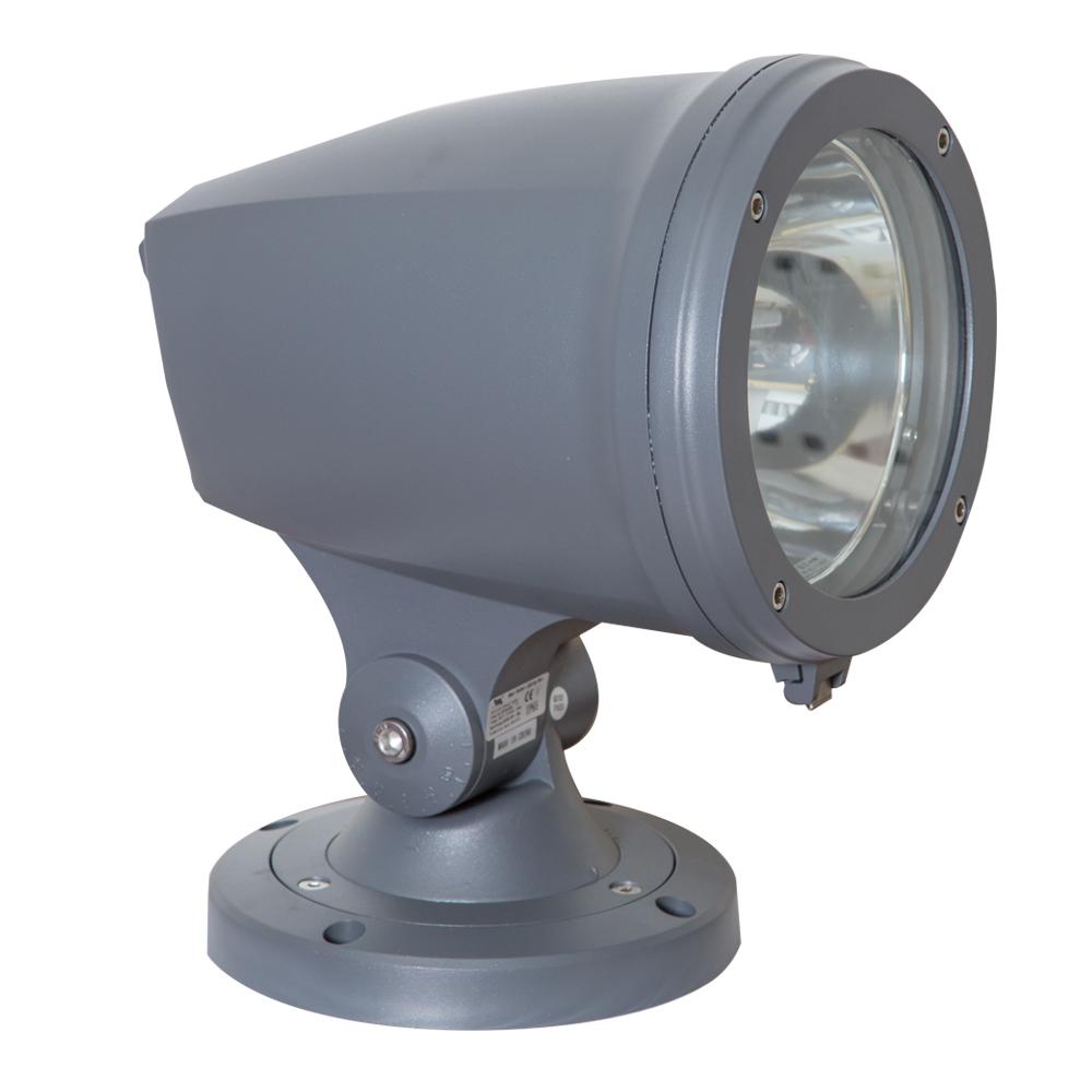 HF761003: Floor Flood Light 70W IP65