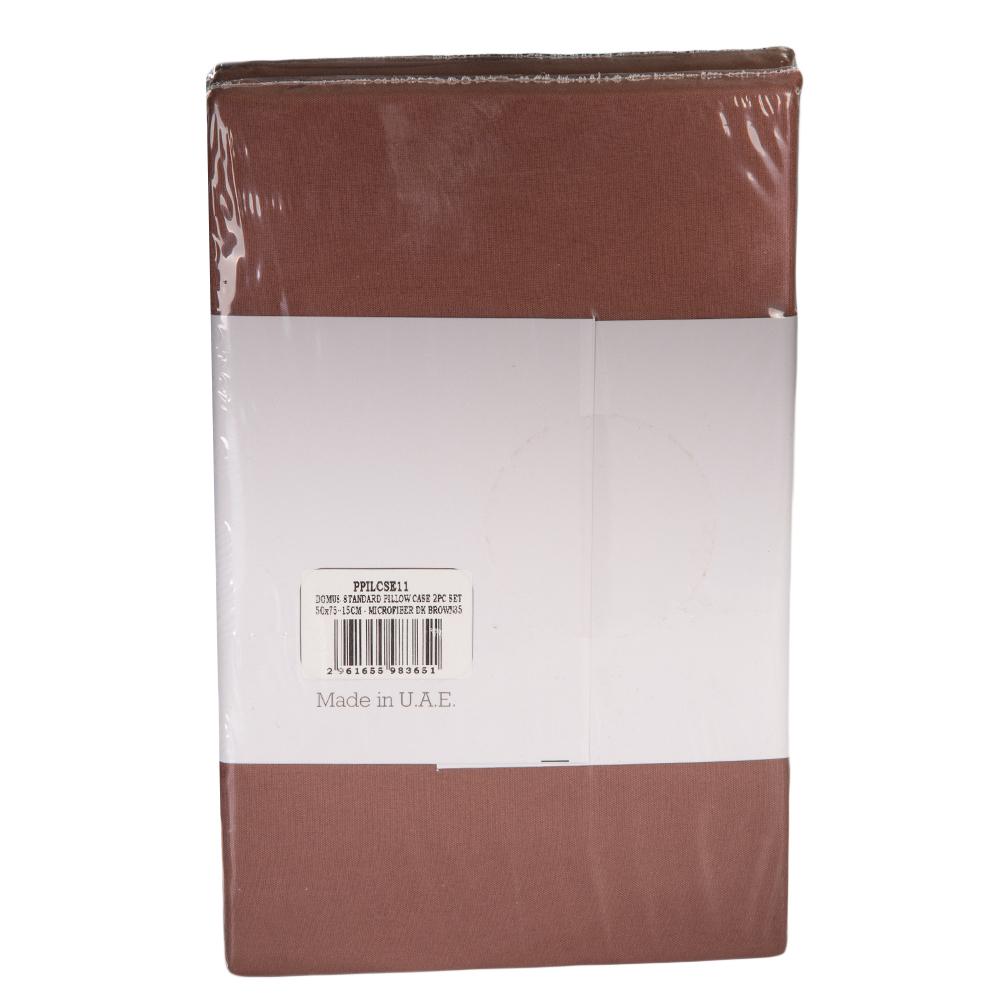 DOMUS: Pillow Case Set- Microfiber: 2pc: 50x75+15cm