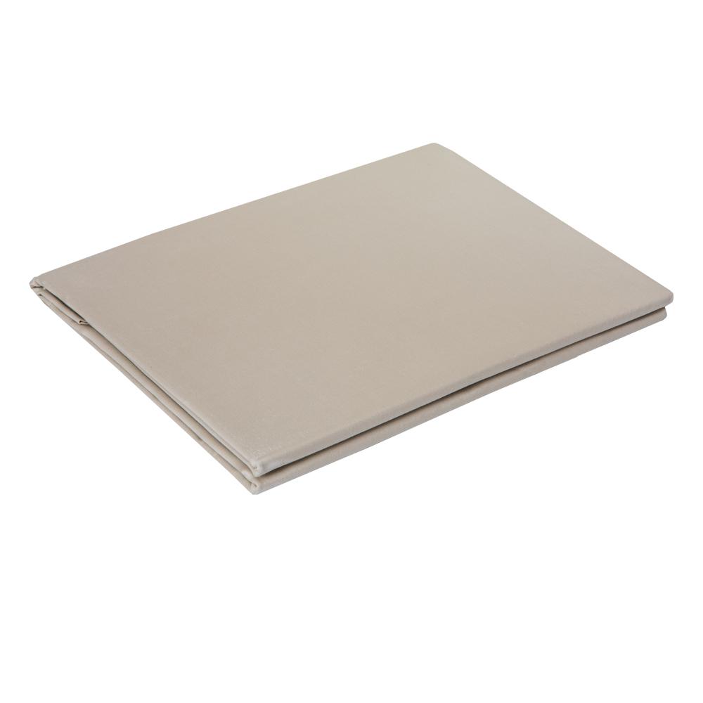 DOMUS: Oxford Pillow Case Set: 2pc, STN-250TC: 50x90+5cm