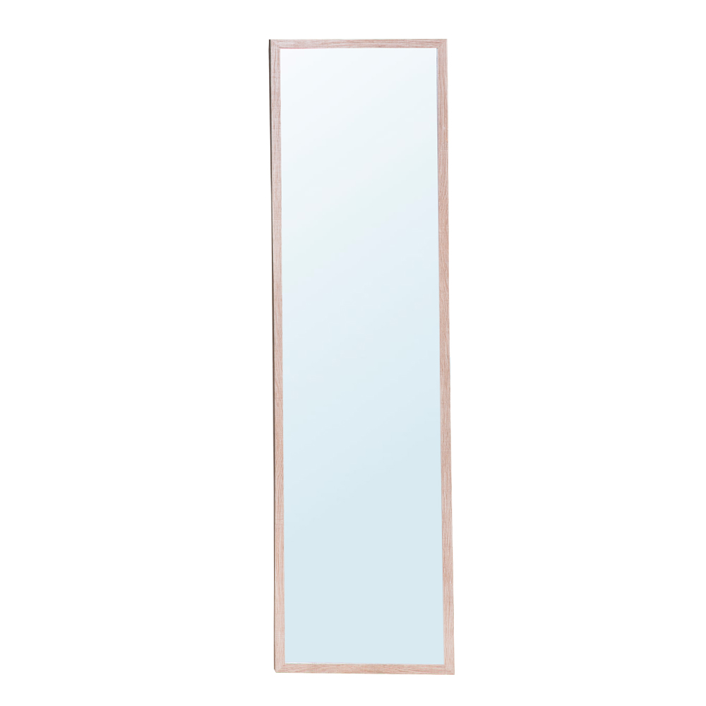 Domus: Wall Mirror With Frame: 30x120cm Ref