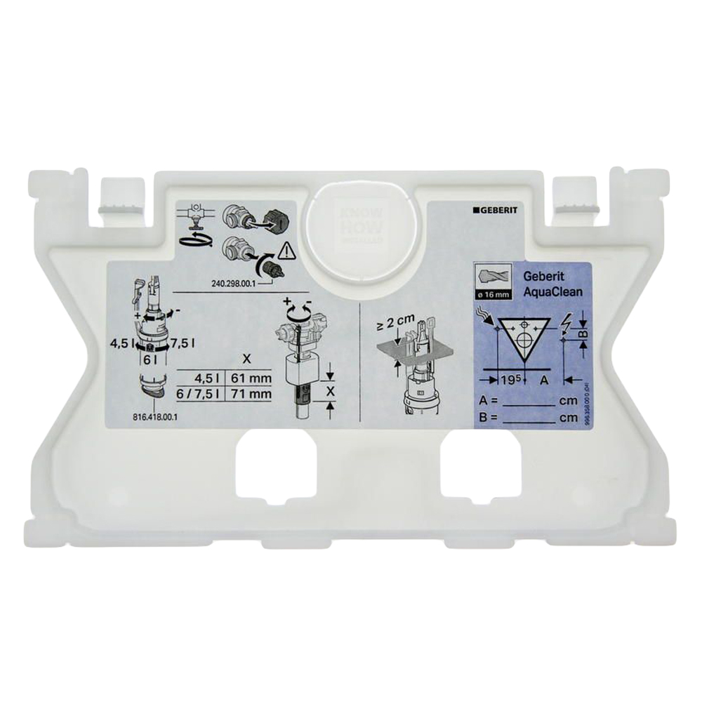 Geberit: Sigma Protection Plate 1