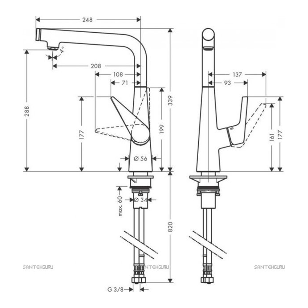 Talis 300 M51: Single Lever Sink Mixer 1 Jet, Chrome Plated