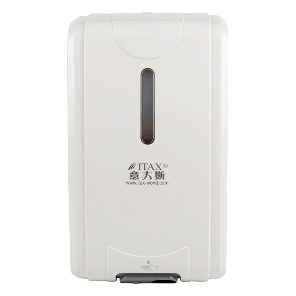 Auto Sanitizer Dispenser: 2100ml, ABS 1