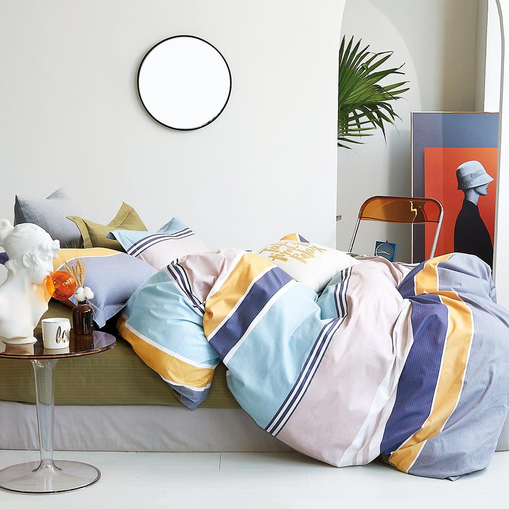 Domus: Single Comforter Set: 5pcs: (160×220)cm 1