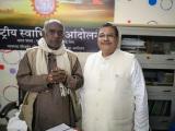 Motivational Speaker Dinesh rawat