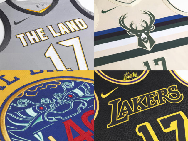 NIKE x NBA 'CITY EDITION' UNIFORMS ARE HERE