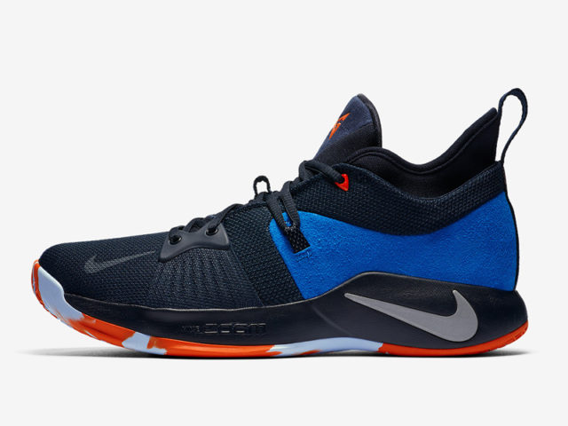 We're finally getting PG's 2nd signature shoe