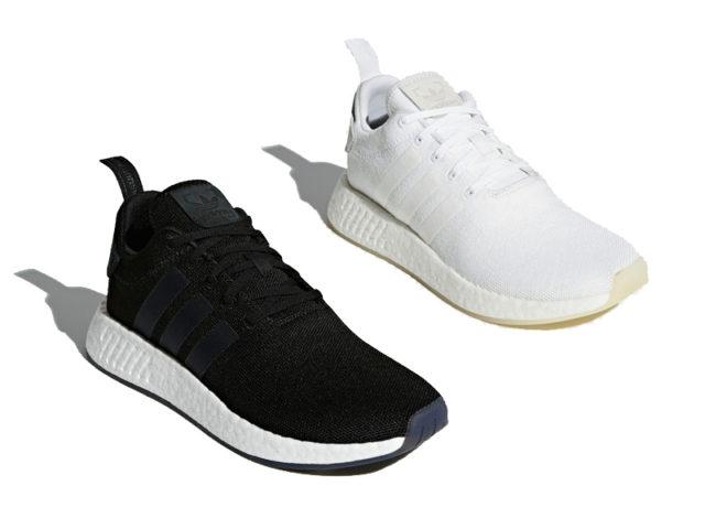 Black + White: an NMD_R2 Essential