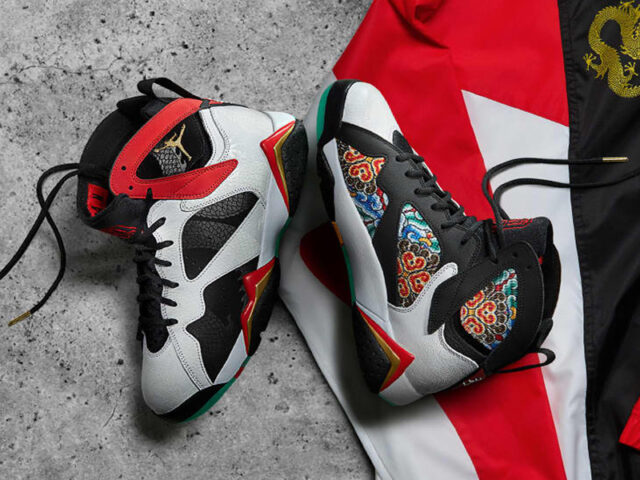 From Barcelona to China: Jordan gives us this amazing Air Jordan VII