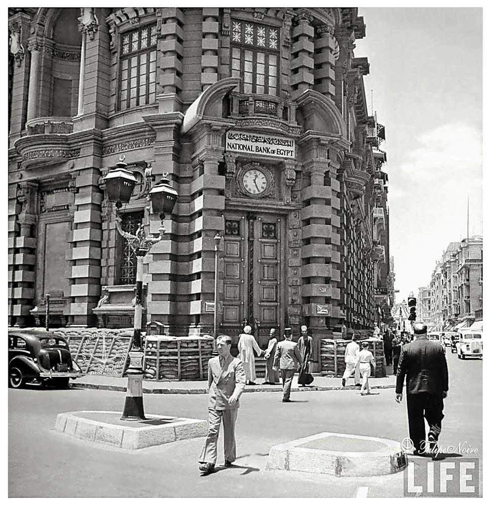 Street scene in Cairo, 1942