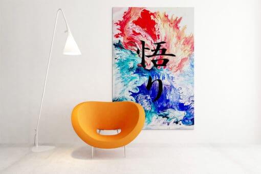 Jana Gamble | Intuitive Original Art Charlottesville | Satori