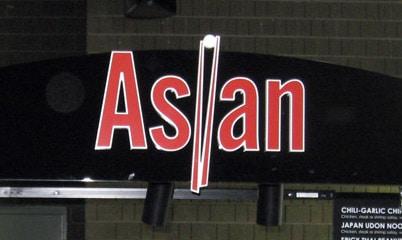 Option Signs Custom Signs Restaurant Aslan